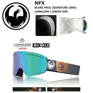 18 DRAGON Goggle NFX BLAKEPAUL SIG/LumaLanes J.Green Ion アジアンフィット ドラゴン エヌエフエックス ゴーグル ボードゴーグル 006 17-18 2017-18|extreme-ex