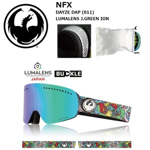 18 DRAGON Goggle NFX DAYZE DAP/LumaLanes J.Green Ion アジアンフィット ドラゴン エヌエフエックス ゴーグル ボードゴーグル 011 17-18 2017-18|extreme-ex