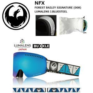 18 DRAGON Goggle NFX FORESTBALLEY SIG/LumaLanes J.Blue Steel アジアンフィット ドラゴン エヌエフエックス ゴーグル ボードゴーグル 008 17-18 2017|extreme-ex