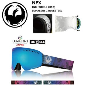 18 DRAGON Goggle NFX INK PURPLE/LumaLanes J.Blue Steel アジアンフィット ドラゴン エヌエフエックス ゴーグル ボードゴーグル 012 17-18 2017-18|extreme-ex