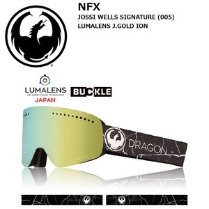 18 DRAGON Goggle NFX JOSSIWELLS SIG/LumaLanes J.Gold Ion アジアンフィット ドラゴン エヌエフエックス ゴーグル ボードゴーグル 005 17-18 2017-18|extreme-ex