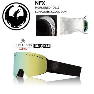 18 DRAGON Goggle NFX MURDERED/LumaLanes J.Gold Ion アジアンフィット ドラゴン エヌエフエックス ゴーグル ボードゴーグル 001 17-18 2017-18|extreme-ex