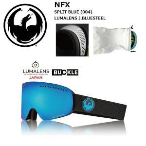 18 DRAGON Goggle NFX SPLIT BLUE/LumaLanes J.Blue Steel アジアンフィット ドラゴン エヌエフエックス ゴーグル ボードゴーグル 004 17-18 2017-18|extreme-ex