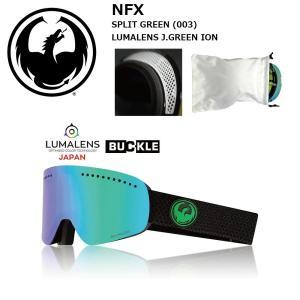 18 DRAGON Goggle NFX SPLIT GREEN/LumaLanes J.Green Ion アジアンフィット ドラゴン エヌエフエックス ゴーグル ボードゴーグル 003 17-18 2017-18|extreme-ex