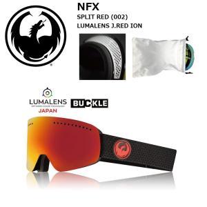 18 DRAGON Goggle NFX SPLIT RED/LumaLanes J.Red Ion アジアンフィット ドラゴン エヌエフエックス ゴーグル ボードゴーグル 002 17-18 2017-18|extreme-ex