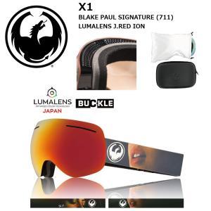 18 DRAGON Goggle X1 BLACKPAUL SIG/LumaLanes J.Red Ion アジアンフィット ドラゴン エックスワン ゴーグル ボードゴーグル 711 17-18 2017-18|extreme-ex