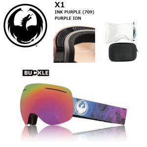 18 DRAGON Goggle X1 INK PURPLE/Purple Ion アジアンフィット ドラゴン エックスワン ゴーグル ボードゴーグル 709 17-18 2017-18|extreme-ex