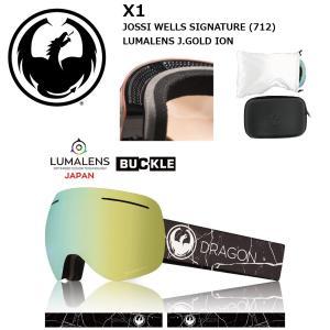 18 DRAGON Goggle X1 JOSSIWELLS SIG/LumaLanes J.Gold Ion アジアンフィット ドラゴン エックスワン ゴーグル ボードゴーグル 712 17-18 2017-18|extreme-ex