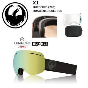 18 DRAGON Goggle X1 MURDERED/LumaLanes J.Gold Ion アジアンフィット ドラゴン エックスワン ゴーグル ボードゴーグル 713 17-18 2017-18|extreme-ex