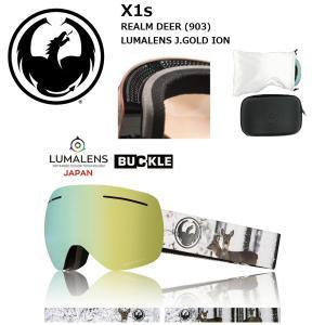 18 DRAGON Goggle X1s REALM DEER/Purple Ion アジアンフィット ドラゴン エックスワンエス ゴーグル ボードゴーグル 903 17-18 2017-18|extreme-ex