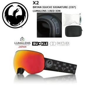 18 DRAGON Goggle X2 IGUCHI SIG/LumaLanes J.Red Ion アジアンフィット ドラゴン エックス ゴーグル ボードゴーグル C07 17-18 2017-18|extreme-ex
