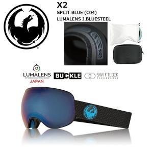 18 DRAGON Goggle X2 SPLIT BLUE/LumaLanes J.Blue Steel アジアンフィット ドラゴン エックストウ― ゴーグル ボードゴーグル C04 17-18 2017-18|extreme-ex