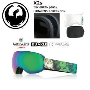 18 DRAGON Goggle X2s INK GREEN/LumaLanes J.Green Ion アジアンフィット ドラゴン エックスエス ゴーグル ボードゴーグル G03 17-18 2017-18|extreme-ex