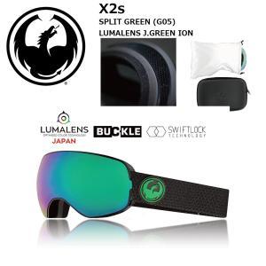 18 DRAGON Goggle X2s SPLIT GREEN/LumaLanes J.Green Ion アジアンフィット ドラゴン エックストウ―エス ゴーグル ボードゴーグル G05 17-18 2017-18|extreme-ex