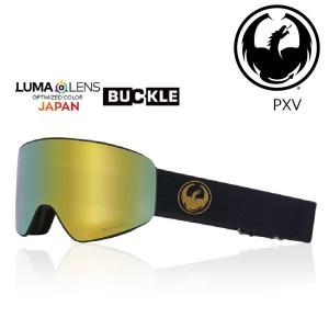 19 DRAGON Goggle PXV GOLD /Lumalanes J.GoldIon アジアンフィット ドラゴン ピーエックスブイ ゴーグル ボードゴーグル H08 18-19|extreme-ex