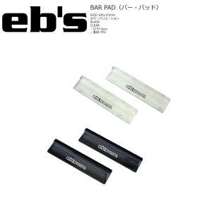 EB'S BAR PAD スクレーパー デッキパッド 滑り止め エビス|extreme-ex