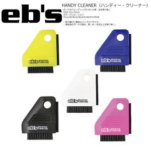 EB'S HANDY CLEANER 5カラー 雪落とし ポケットサイズ ポケットサイズ エビス ebs|extreme-ex