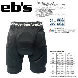 EB'S HIP PROTECT-JR BLACK ジュニア用 プロテクターパンツ ショート ポロン エビス2017 2017-18|extreme-ex