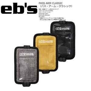 EB'S PASS ARM CLASSIC 3カラー パスケース 腕巻きタイプ エビス2017 2017-18|extreme-ex
