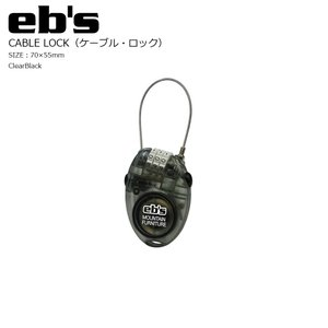 EB'S Cable Lock CL-Black ボード用鍵 ケーブルロック 2018-19 ポスト投函(メール便)|extreme-ex