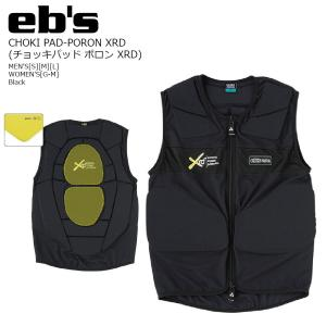 EB'S Choki Pad Poron XRD Black エビス ベスト ボディプロテクター 2018-19|extreme-ex