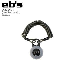 EB'S Coil Lock Black ボード用鍵 コイルロック 2018-19 ポスト投函(メール便)|extreme-ex