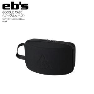 EB'S Goggle Case Black ゴーグルケース エビス ゴーグルケース シングル 2018 2018-19|extreme-ex