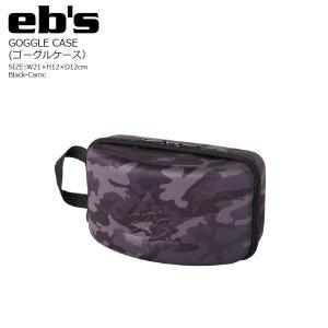 EB'S Goggle Case BlackCamo ゴーグルケース エビス ゴーグルケース シングル 2018 2018-19|extreme-ex