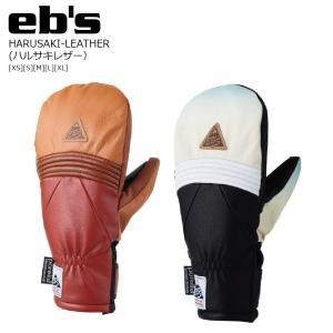 EB'S Harusaki Leather エビス 春先レザー スノーグローブ 2018-19|extreme-ex