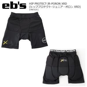 EB'S Hip Protect JR-Poron XRD Black (K) エビス ジュニアヒッププロテクター 2018-19|extreme-ex