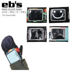 EB'S Pass Glove Maki パスケース リフトチケット入れ 2018-19 ポスト投函(メール便)|extreme-ex