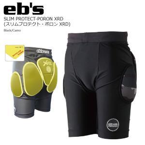EB'S Slim Protect Protect Poron XRD BlackCamo エビス スリム ヒッププロテクター 2018-19|extreme-ex