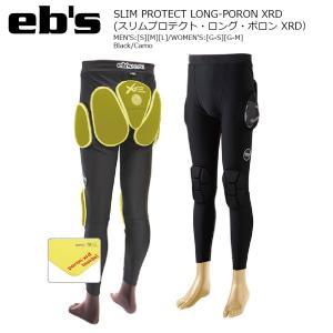 EB'S Slim Protect Protect Long Poron XRD BlackCamo エビス スリム ロングヒッププロテクター 2018-19|extreme-ex