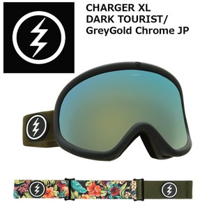 18 ELECTRIC Goggle CHARGER XL DARK TOURIST/GreyGold Chrome JP アジアンフィット エレクトリック チャージャーエクストラ ボードゴーグル 2017 2017-18|extreme-ex