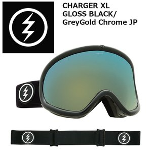 18 ELECTRIC Goggle CHARGER XL GLOSS BLACK/GreyGold Chrome JP アジアンフィット エレクトリック チャージャーエクストラ ボードゴーグル 2017 2017-18|extreme-ex