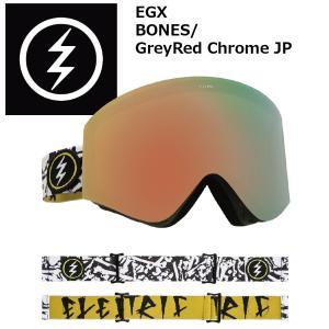 18 ELECTRIC Goggle EGX BONES/GreyRed Chrome JP アジアンフィット エレクトリック イージーエックス ボードゴーグル 2017 2017-18|extreme-ex