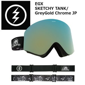 18 ELECTRIC Goggle EGX SKETCHY TANK/GreyGold Chrome JP アジアンフィット エレクトリック イージーエックス ボードゴーグル 2017 2017-18|extreme-ex