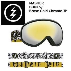 18 ELECTRIC Goggle MASHER BONES/Brose Gold Chrome JP アジアンフィット エレクトリック マシェリ ボードゴーグル 2017 2017-18|extreme-ex