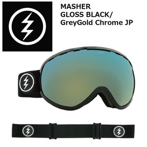 18 ELECTRIC Goggle MASHER GLOSS BLACK/GreyGold Chrome JP アジアンフィット エレクトリック マシェリ ボードゴーグル 2017 2017-18|extreme-ex