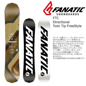 18 FANATIC FTC 160cm ファナティック エフティーシー ポップキャンバー 17-18|extreme-ex