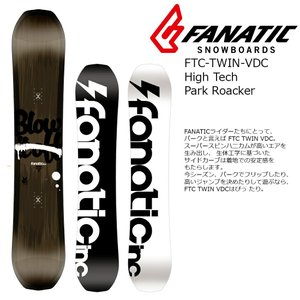 18 FANATIC FTC TWIN VDC 159cm ファナティック エフティーシー ブイディーシー ツイン ダブルキャンバー|extreme-ex