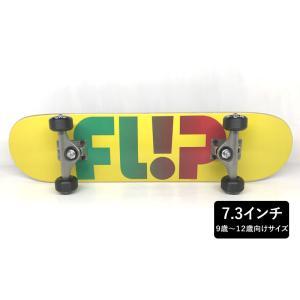 FLIP スケートボード デッキ コンプリートセット 7.3インチ 【 ODYSSEY FADED YERROW MID 】 スケボー キッズ|extreme-ex