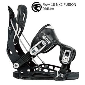 18 FLOW NX2 FUSION B/D Iridium フロー エヌエックストゥー フュージョン スノーボード バインディング 17-18 2017-18|extreme-ex
