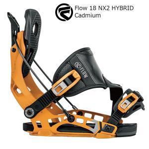 18 FLOW NX2 HYBRID B/D Cadmium フロー エヌエックストゥー ハイブリット スノーボード バインディング 17-18 2017-18|extreme-ex