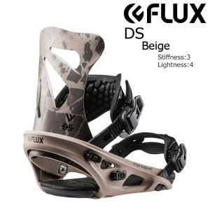18 FLUX DS B/D Beige フラックス ディーエス スノーボード バインディング 17-18 2017-18|extreme-ex