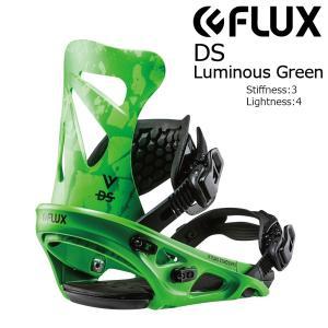 18 FLUX DS B/D LuminousGreen フラックス ディーエス スノーボード バインディング 17-18 2017-18|extreme-ex