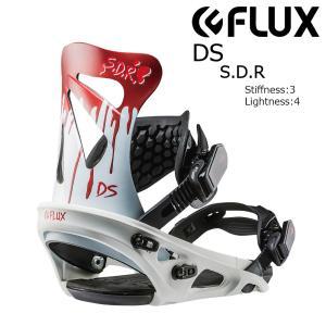18 FLUX DS B/D S.D.R フラックス ディーエス スノーボード バインディング 17-18 2017-18|extreme-ex