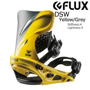 18 FLUX DSW B/D Yellow/Grey フラックス ディーエスダブリュ― スノーボード バインディング 17-18 2017-18|extreme-ex