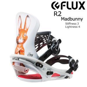 18 FLUX R2 B/D MadBunny フラックス アールトゥー スノーボード バインディング 17-18 2017 2017-18|extreme-ex
