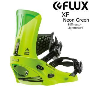 18 FLUX XF B/D NeonYellow フラックス エックスエフ スノーボード バインディング 17-18 2017 2017-18|extreme-ex